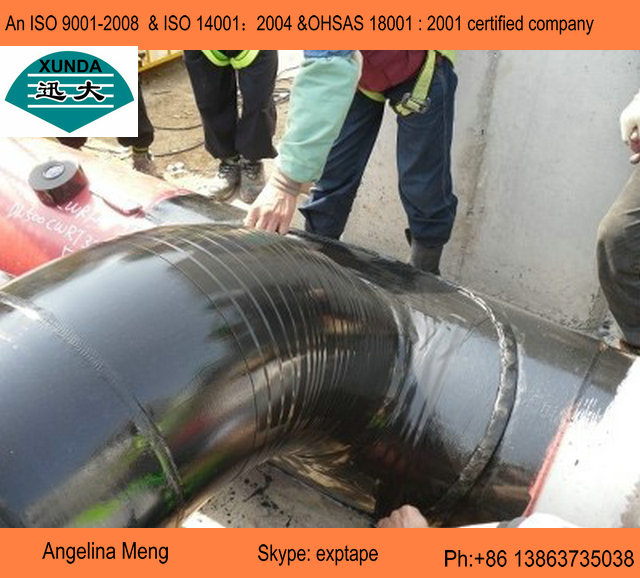 Pipe butyl rubber tape