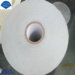Pipe wrapping protection tape