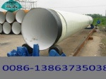 Tape for wrapping gas pipe